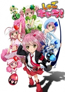 I luv lots of shoujo anime!^^ But I have to say my fav is Shugo Chara because it has cool transformations, amazing characters, and the meaningful message of finding your true self.^^ But I also really like Kaichou wa Maid-Sama, Ouran HSHC, Vampire Knight, and more!