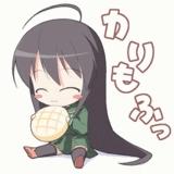 >_<SHANA!