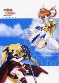 You can watch this following anime shows..well if you want too it's your choice ^.^ ~Tantei Opera Milky Holmes ~Gakuen Alice ~Angel Beats ~Shakugan No Shana ~Magical Girl Lyrical Nanoha The picture below is from the anime Magical Girl Lyrical Nanoha