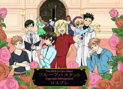 How about I post a picture of one of my вверх Избранное animes COSPLAYING as my Избранное Аниме because I can't decide? It's Ouran cosplaying Fruits Basket!