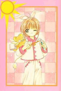 ^^Sakura and Kero^^