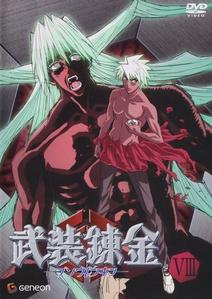 Victor Powered and Kazuki Muto from Buso Renkin