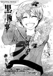 Young Ciel of Kuroshitsuji manga