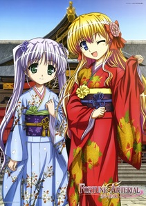 shiro and erika from fortune arterial!!!!