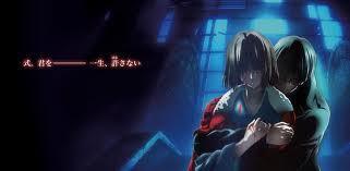 Kara No Kyoukai >w<;;; I love the ending...