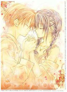 Eichi kun and Mitsuki from Full moon wo sagashite <3