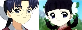 Hiragizawa Eriol and Tomoyo Daidouji from CCS :p