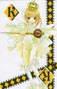 Platinum Royale! Tadase Hotori of Shugo Chara!!!