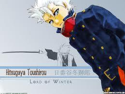 Toshiro Hitsugaya from Bleach! He's short and has an awesome zanpakuto abilities!!