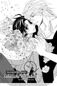 I have read yaoi and watched it. My favs are~ 1) Sekai Ichi Hatsukoi 2) Junjou Romanitca 3) Gravitation 4) Loveless 5) Hetalia (XD YES ITS YAOI YOU KNOW IT) And I loooooooove Yuri too! Maybe its because I'm bi...? lol but I only have watched 2 yuri shows, XD I only remember ones name. 1) presa Panic!!! <3 Its soo cute and I own the full Manga edition XD And aside from Doushinji, I have... once, okay 3 times total looked at Hentai. I aint lying at least, I'm being honest, I was curious. Then I saw a few ads and wanted to check them out- but stopped because its just too... too much I guess. But anyway, yaoi and yuri, my two mga manliligaw XD (in this pic is Ko YukinaxShota Kisa <33)