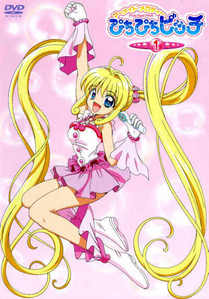Lucia from mermaid melody (her hair is SO long that it reaches too her feet! O.O)