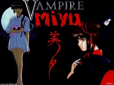 Vampire Pricess Miyu!!!!!