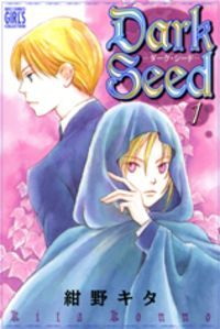 yess!!! i like this one manga, i dont think anyone knows it but its soooo cool >_< it's called Dark Seed oleh Konno Kita