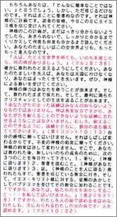 私の大好きな言語は日本語です。 My प्रिय language is Japanese.
