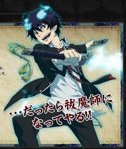 rin okumura from blue exorcist!!!