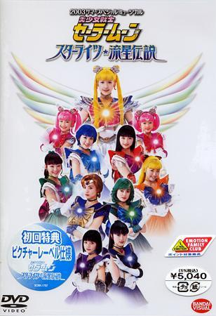 Considering the list is too long to post,