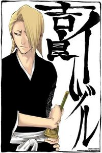 Kira Izura from Bleach...his hair covers 1/2 of his right side of his face.