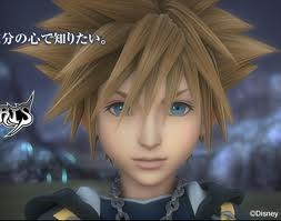 Sora from Kingdom Hearts!!!!! SO CUTE!!!!!!!!!!!!!!!!!!!!!!!!!!!!!!!!!!!!!!