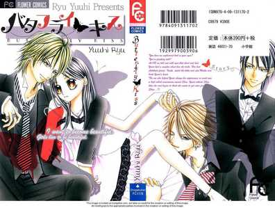 yes schmetterling KISS i loved it and i cant find ch 3 its the perfect shoujo Manga