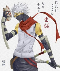 I think for this one, I'm picking kakashi from Naruto. He is way cool!