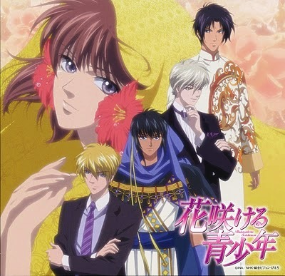 """(Hanasakeru Seishonen) not very famous Anime but I Liebe that show. """"A very powerful industrialist directs his daughter to pick a husband from three candidates he has chosen for her. They are to come into her life, and their uniqueness would cause her to recognize them immediately. All three of the candidates are outstanding. Well, it's actually four..."""" hope Du like it, if Du still not watched"""