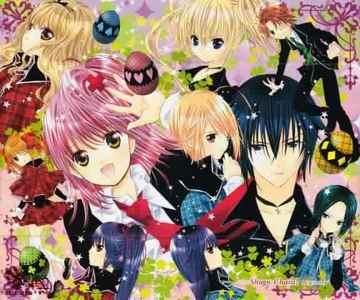 Shugo Chara! It is an awesome anime!