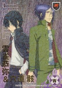 Hibari Kyoya and Rokudo Mukuro from Katekyo Hitman Reborn!