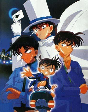 Too many to 一覧 but these boys are at the top. from Case Closed. Front to back- Conan Edogowa, left- Heiji Hattori(Harrley Hartwel), right-Shinichi Kudo(Jimmy Kudo), and last but not least-Kaito Kid AKA Kaito Kuroba!!!!!