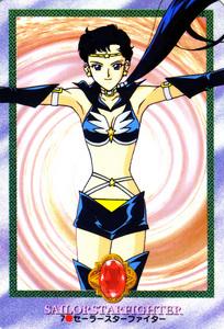 Seiya Kou (Sailor 星, 星级 Fighter) from Sailor Moon Stars.