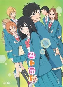 Mine: ~Kimi ni Todoke 2nd Season ~Gintama' / Gintama Season 2 ~Sekaiichi Hatsukoi ~Beezelbub ~Baka To Test Shoukajun Nii Upcoming ( I haven't watch them yet but I know that I'll love them ) ~Fate/Zero (Fall 2011) ~Sekaiichi Hatsukoi Season 2 (Fall 2011) ~Bakuman 2 (Fall 2011)