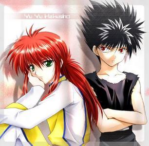Ignore Kurama on the left. Hiei Jaganshi from Yu Yu Hakusho!