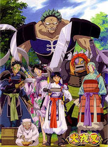 "Here's a picture of the band of seven. They were""bad"" guys in Inuyasha. That counts!"
