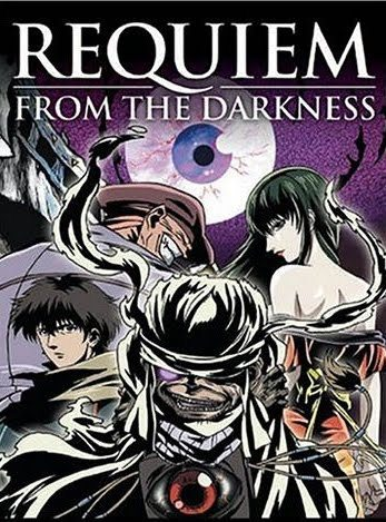 yup, an 아니메 show called Requiem from the Darkness.