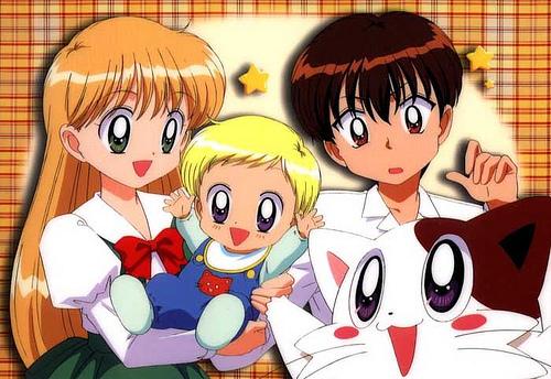 UFO Baby Family!