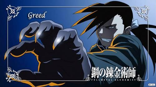 I wonder if this counts... This is Ling yao's dark side from FMA:Brotherhood. Well... Idk Technically. Ling has another being inside him called greed, and sometimes it takes over, do I would say it's kinda his bad side XD Hope it counts.