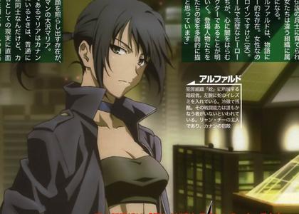 1.Alphard Alshaya (CANAAN) 2.Erza Scarlet (Fairy Tail) 3.Aoi Kunieda (Beelzebub) 4.canaan (CANAAN) 5.Seraphim (Kore wa Zombie Desu ka?)
