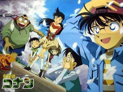 <b>My First anime was Detective Conan/Case Closed!:)</b>