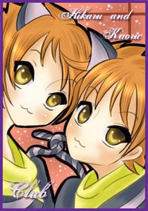 Hikaruo and Karuo <3 i lOVE it x3 i know itz clisha xD but LOOOOOOOOKKK at them in tat CUTE cheashire cat costume! EEEEEEP!