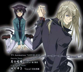 Soubi & Ritsukia from Loveless. I think they would fall under this catagory.