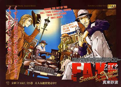 FAKE characters