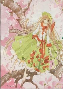 I'm actually [i]reading[/i] this series right now. Kobato.