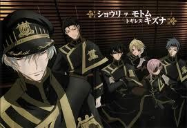 Black Hawk from 07-Ghost because i like their style. Hyuuga one of the black hawk is very funny. his begleiter,konatsu is so cute same like kuroyuri.actually i प्यार them all..:D