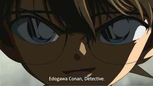 mine is tantei means detective, nakama means friends, kawaii means cute!!