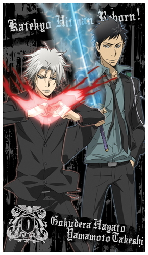 my first choice will be sasuke and NARUTO -ナルト- because they share the most unique and greatest bond. however, it's already taken (sigh) and many other too. ok, i'll pick hayato and takeshi. their bond has undergone some really great developments.