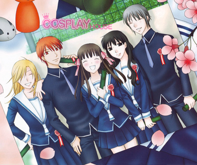 Post a photo of an anime uniform that you would like to wear in your ...