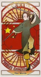 China from Hetalia.