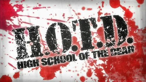 ������ ����� ����� High School of the Dead