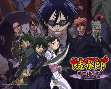 Kekkaishi is sort of like Inuyasha. Anyway, it's really good, give it a try!