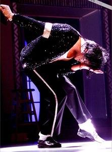 Does Michaels 音乐 make 你 wanna dance?