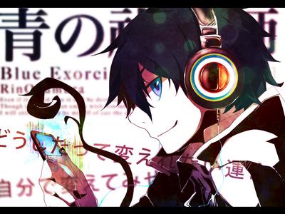 Okumura Rin :D